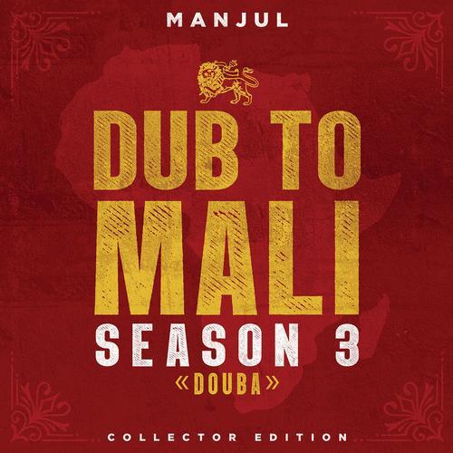Dub To Mali 3 par Manjul