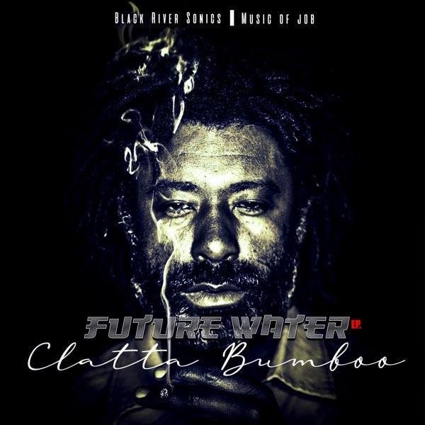 Future Water [EP]