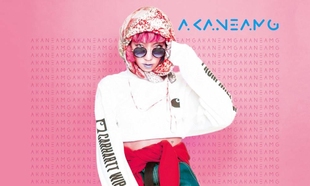 Akane, la sensation Dancehall venue du Japon sort son 4ème album